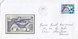 COVER MOROCCO TARFAYA TO FRANCE    / 4 - Timbres