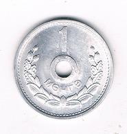 1 MONGO 1959 MONGOLIE /2341/ - Mongolie