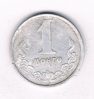 1 MONGO 1970 MONGOLIE /2342/ - Mongolie