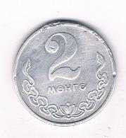 2 MONGO 1977 MONGOLIE /2343/ - Mongolie