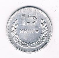 15 MONGO 1959  MONGOLIE /2344/ - Mongolie