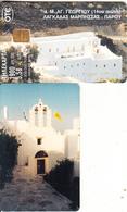 GREECE - Paros/Saint Georges Monastery(grey Writing)(1900 GRD/5.58 Euro), 10/00, Used - Greece