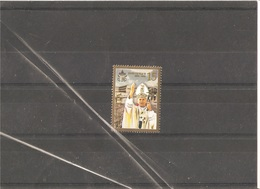 MNH Stamp Nr.641 In MICHEL Catalog - Lettonie