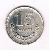 15  MONGO 1970  MONGOLIE /2346/ - Mongolie