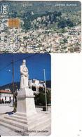 GREECE - Amfissa(1900 GRD/5.58 Euro), 10/00, Used - Greece
