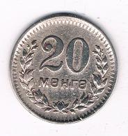 20  MONGO  35 OH  MONGOLIE /2349/ - Mongolie