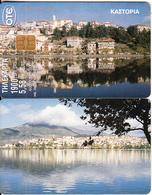 GREECE - Kastoria(1900 GRD/5.58 Euro), 10/00, Used - Greece