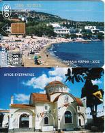 GREECE - Karfa Beach/Chios Island(1900 GRD/5.58 Euro), 10/00, Used - Greece