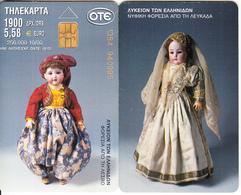 GREECE - Lyceum Of Greek Women 4/Traditional Dress From Lesvos & Leukada(1900 GRD/5.58 Euro), 10/00, Used - Greece