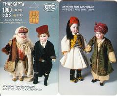 GREECE - Lyceum Of Greek Women 3/Traditional Dress From Castelorizo & Patra(1900 GRD/5.58 Euro), 10/00, Used - Greece