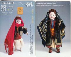 GREECE - Lyceum Of Greek Women 1/Traditional Dress From Castelorizo, 1900 GRD/5.58 Euro, 10/00, Used - Greece