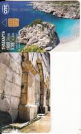 GREECE - Proastion/Messinia(1900 GRD/5.58 Euro), 10/00, Used - Greece