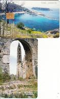 GREECE - Kardamyli/Messinia(1900 GRD/5.58 Euro), 10/00, Used - Greece
