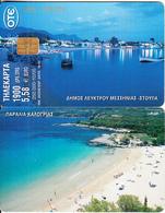 GREECE - Stoupa/Messinia(1900 GRD/5.58 Euro), 10/00, Used - Greece