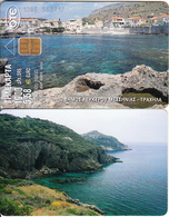 GREECE - Trahila/Messinia(1900 GRD/5.58 Euro), 10/00, Used - Greece