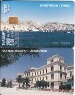 GREECE - Ermoupoli/Syros Island(1900 GRD/5.58 Euro), 10/00, Used - Greece
