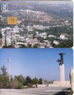 GREECE - Amiras Viannou/Heraklion(1900 GRD), 09/00, Used - Greece
