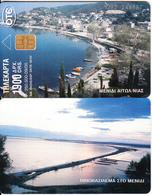 GREECE - Menidi/Aitoloakarnania(1900 GRD), 09/00, Used - Greece