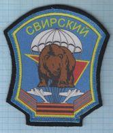 RUSSIA / Patch Abzeichen Parche Ecusson / Airborne Parachute Regiment. Bear. Special Forces. - Blazoenen (textiel)