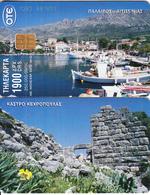 GREECE - Boats, Palairos/Aitoloakarnania(1900 GRD), 09/00, Used - Boats
