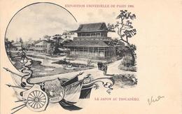 Carte Précurseur - EXPOSITION UNIVERSELLE DE PARIS 1900 - Le JAPON Au Trocadéro - Expositions