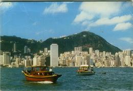 HONG KONG - THE VICTORIA CITY - BY K.P. YUEN -  STAMP - 1970s ( BG2859 ) - Chine (Hong Kong)