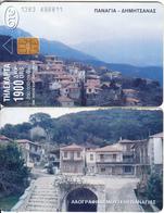 GREECE - Dimitsana/Arcadia(1900 GRD), 09/00, Used - Greece