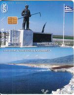 "GREECE - Kileler/Farmer""s Monument(1900 GRD), 09/00, Used - Greece"