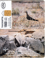 GREECE - Hellenic Ornithology Company 2(1900 GRD), 07/00, Used - Greece