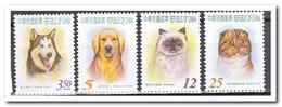 Taiwan 2005, Postfris MNH, Cats, Dogs - 1945-... République De Chine