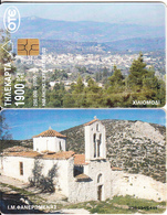 GREECE - Chiliomodi(1900 GRD), 07/00, Used - Greece