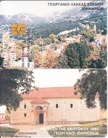 GREECE - Georganoi/Ioannina(1900 GRD), 07/00, Used - Greece