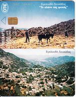 GREECE - Eglouvi/Leykada Island(1900 GRD), 01/00, Used - Greece