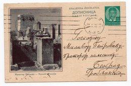 1938 Manastir Monastery Manasija Serbia Yugoslavia  Illustrated Used Postcard - Yougoslavie