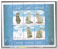 Iran 2004, Postfris MNH, Cats - Iran