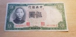 China 5 Yuan 1936 - Chine