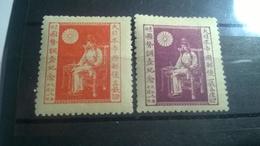Japan 1920 The 1st Modern Cencus In Japan - Unused Stamps