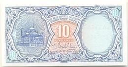 Egipto - Egypt 10 Piastres 2006 Pk 191 Firma Boutros Ghali Ref 652-1 UNC - Egipto