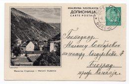 1938 Monastery Studenica Serbia Yugoslavia  Illustrated Used Postcard - Yougoslavie