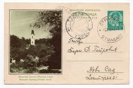 1938 Monastery Grgeteg Fruska Gora Serbia Yugoslavia Illustrated Used Postcard - Yougoslavie