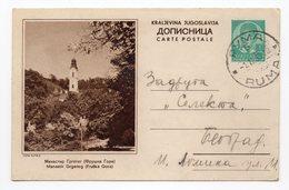 1939 Monastery Grgeteg Fruska Gora Serbia Yugoslavia Illustrated Used Postcard - Yougoslavie
