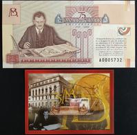 "MEXICO 2000 BANK OF MEXICO COMMEMORATIVE ""specimen Non Denominated"" Banknote & Postage Stamp, Mint Crisp - Mexique"