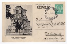 1939 Lazarica Church Krusevac  Serbia Yugoslavia Illustrated Used Postcard - Yougoslavie