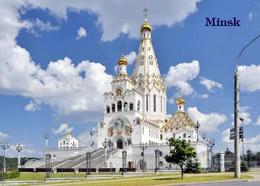 Belarus Minsk All Saints Church New Postcard Weißrussland AK - Wit-Rusland