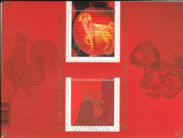 Canada 2018 MNH Transitional Souvenir Sheet Of  2 Year Of Dog, Rooster Lunar New Year - 1952-.... Règne D'Elizabeth II