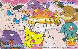 Télécarte Japon / 110-016 - NINTENDO POKEMON - PICACHU - Manga CIAO Jeu Video Game Japan Phonecard Tortue Turtle - 11132 - BD