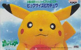 Télécarte Japon / 110-016 - NINTENDO POKEMON - PICACHU - Jeu Video Game Japan Phonecard Manga - 11133 - BD