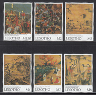 2001 Lesotho Japan Art History Complete Set Of  6 MNH - Lesotho (1966-...)