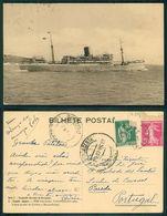 PORTUGAL - OUTROS [ 0429 ] - BARCOS SHIP BATEAU PAQUEBOT STEAMER -  COMPANHIA NACIONAL DE NAVEGAÇÃO QUANZA - Steamers