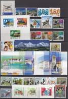 SCHWEIZ  Jahrgang 2006, Gestempelt, Komplett 1951-1993, Block 40-41 - Used Stamps